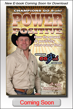 Power Positive E-Book